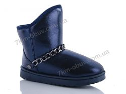 купить ASHIGULI B507 blue оптом