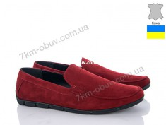купить MV Ukraine Mocas1 красный оптом