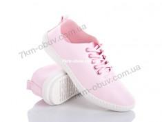 купить XIFA 1128 pink оптом
