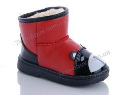 купить Дом обуви 1108-01 оптом