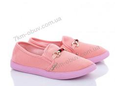 купить MOLI 8576 pink оптом