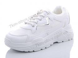 купить Luchshie 3689 white оптом