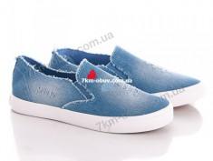 купить оптом Class Shoes X-1 l.blue