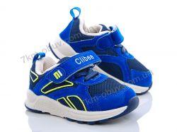 купить Clibee-Doremi K307 blue-green оптом