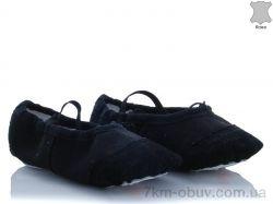 купить Dance Shoes 002 black (24-29) оптом