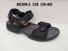 купить Classika B6308-5 оптом