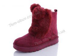 купить Kamengsi P03-2 зима оптом