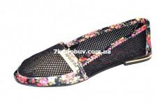 купить Violeta ZE010-7 siyan оптом