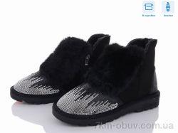 купить Diana Ботинок N1 отд.кам, оптом