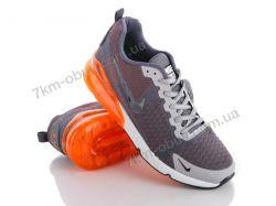 купить Fabullok Nike270 grey оптом