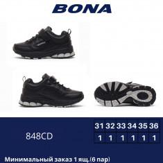 купить BONA  848 CD оптом