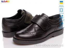 купить KidsMIX KidsMIX 404-7002-005 (31-38) черный оптом