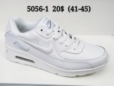 купить CLASSICA 5056-1 оптом