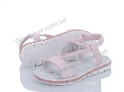 купить Style-baby-Clibee NX8073 pink оптом