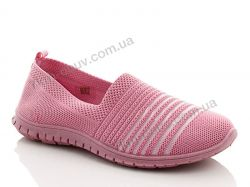 купить KMB Bry ant 8002 pink оптом