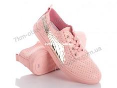 купить Luchshie 3613 pink оптом