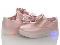 купить Baby Sky N89109B pink led оптом