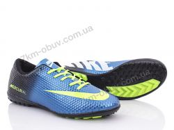 купить Walked 51 Nike mavi-sari hs оптом