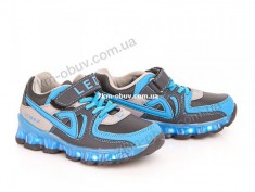 купить DEMAX D8066-2 navy-grey-blue оптом