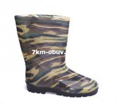 купить Progress silikon boots camufl оптом