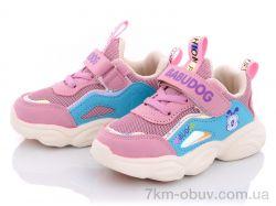 купить Class Shoes BD82003-22 розовый оптом