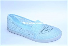 купить Sport Shoes 338-13 lt.blue оптом