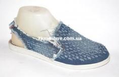 купить Turi Bonosojek jeans B-3 оптом