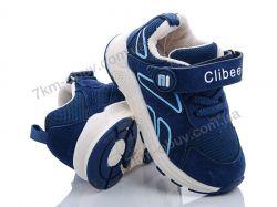купить Clibee-Doremi K307 blue-blue оптом