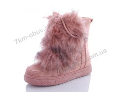 купить Kamengsi P09-1 зима оптом