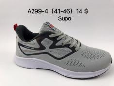 купить Supo  A299-4 оптом