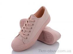 купить Violeta 888-2 pink оптом