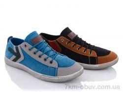 купить Class Shoes WF45 mix оптом