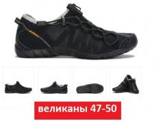 купить Bona  31435 CB-4 оптом