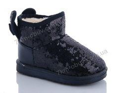 купить Дом обуви 1111-02 оптом
