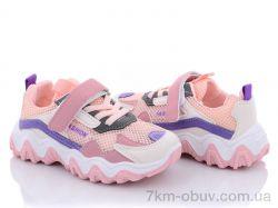 купить Xifa kids GA3 pink оптом