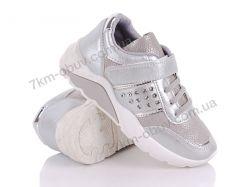 купить Euro baby RL-1717 grey оптом