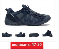 купить Bona  31435 HB-4 оптом