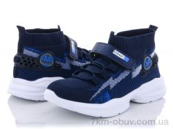 купить Euro baby L80 blue-royal оптом