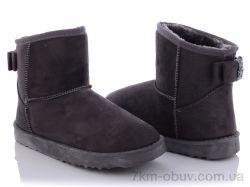 купить Class Shoes US1655 (капучино) оптом