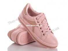 купить Ok Shoes 190-1 оптом
