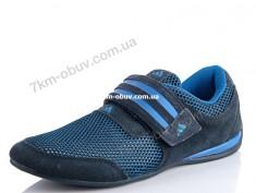 купить Sport Shoes 389N оптом