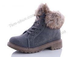 купить Дом обуви TL035C-2 оптом
