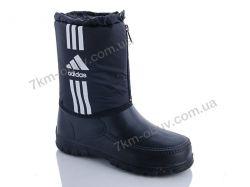 купить KH-shoes A4-4 оптом