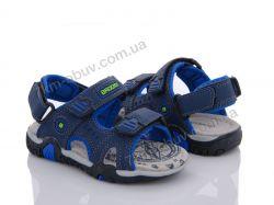 купить Style-baby-Clibee N3SD9070 navy-blue оптом