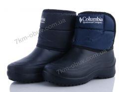 купить KH-shoes B3-3 микс оптом