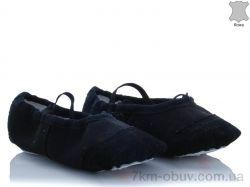 купить Dance Shoes 002 black (36-41) оптом
