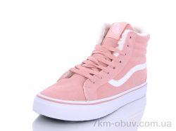 купить AOKA MB109 pink оптом