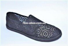 купить Sport Shoes 508 black оптом
