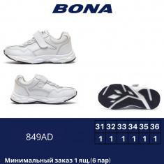 купить BONA  849 AD оптом