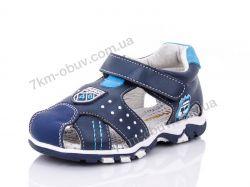 купить M.M ML146A синий оптом